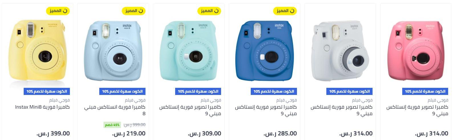 كاميرات فورية